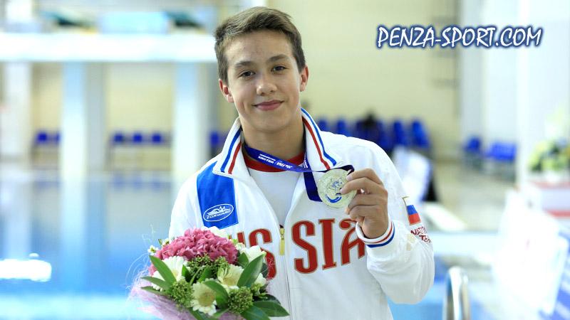 Прыгун в воду Максим Лебедев завоевал «серебро» на первенстве мира в Пензе