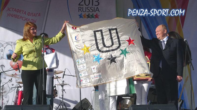 флаг универсиады
